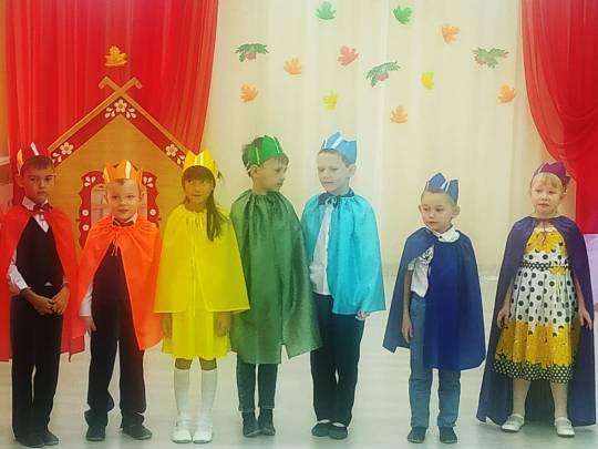 Осенний праздник «Осень разноцветная»